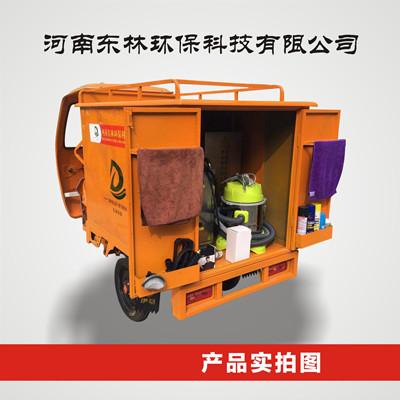 移动蒸汽亿博平台客服 型号DL-18