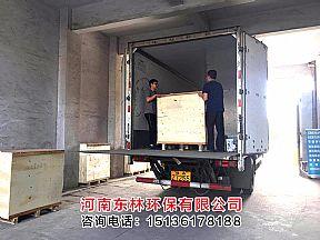 2018年5月15日,来自陕西省客户来厂区考察订货5台现场发走2台